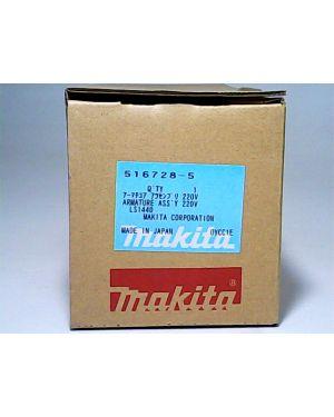 ทุ่นไฟฟ้า LS1440 516728-5 Makita