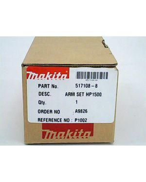 ทุ่นไฟฟ้า HP1500 HP1510 517108-8 Makita