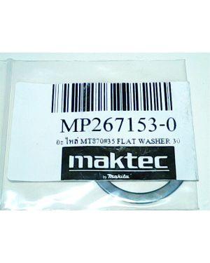 Flat Washer 30 MT870(35) 267153-0 Makita