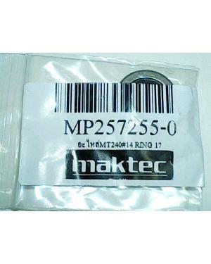 Ring #14 17 MT240 257255-0 Makita