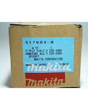 ทุ่นไฟฟ้า JR1000FT 517603-8 Makita
