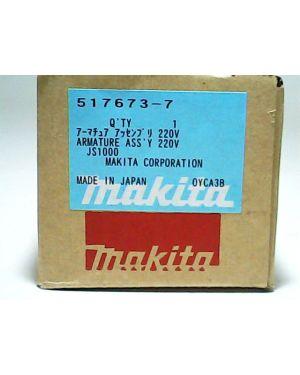 ทุ่นไฟฟ้า JS1602 JS1601 JS1000 517673-7 Makita