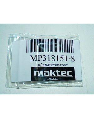 Foot MT920(29) 318151-8 Makita