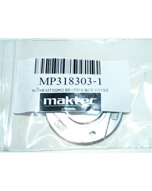 Bearing Box Cover MT922(32) 318303-1 Makita