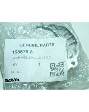 Gear Housing Cover Complete HP1630(19) 158676-8 Makita