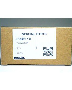 DC Motor For 6270DW 629817-8 Makita