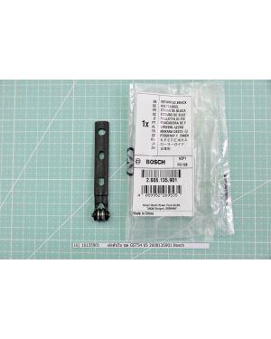 ล้อดันใบ ชุด GST54 65 2608135901 Bosch