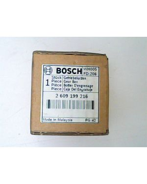 เกียร์บล็อค GDR10.8-LI 2609199216 Bosch