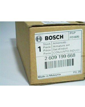 ทุ่น GSB16RE 2609199668 Bosch