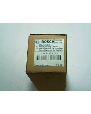 ไส้ความร้อน 1609203J19 Bosch