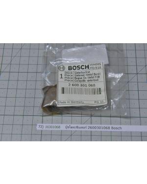 บู๊ชโลหะซินเตอร์ 2600301068 Bosch