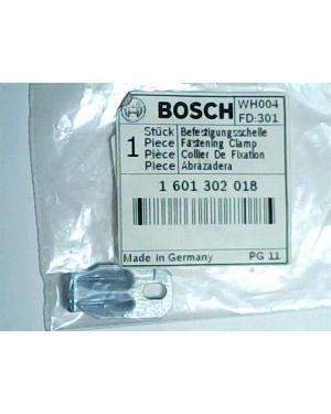 แหวนเหล็ก 1601302018 Bosch