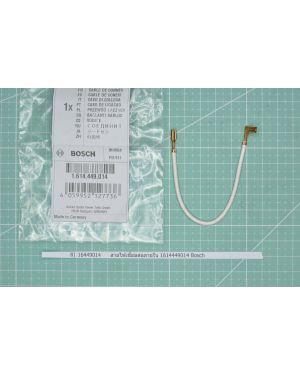 สายไฟเชื่อมต่อภายใน 1614449014 Bosch