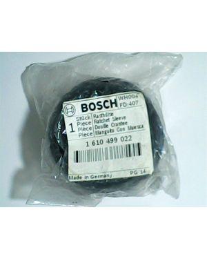 ปลอกโลหะ #16 1610499022 Bosch