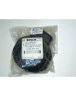 ฝาปิดใบพัด 1615500303 Bosch