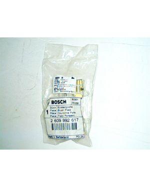 ซองแปรงถ่าน 2609992617 Bosch