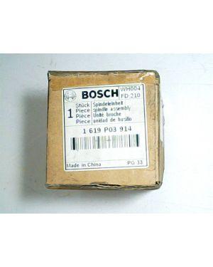เฟือง GCO2 1619P03914 Bosch