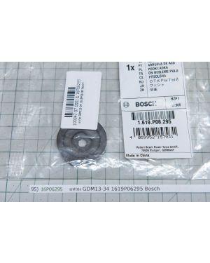 แหวน GDM13-34 1619P06295 Bosch