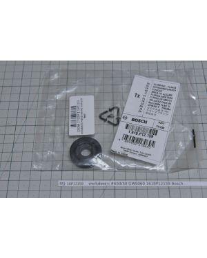 ประกับล็อคล่าง #650/50 GWS060 1619P12159 Bosch