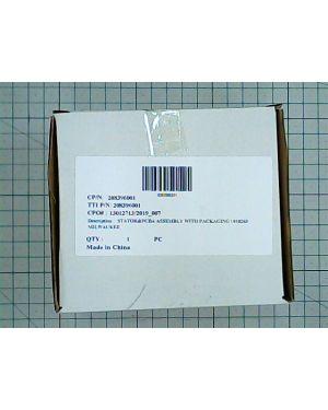 Electronics Assembly M18 FID2(54) 208396001 MWK