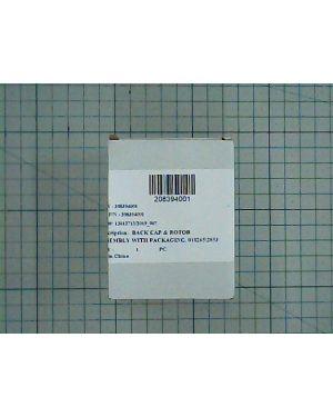 Rotor Back Cap Assembly M18 FID2(55) 208394001 MWK