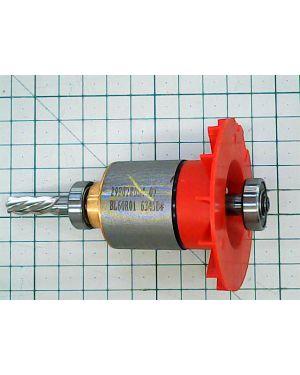 Armature Assembly M18 CHIWF12(81) 202772001 MWK
