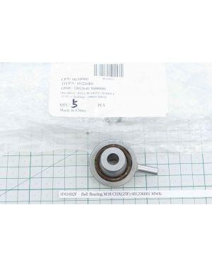 Ball Bearing M18 CHX(25F) 681236001 MWK