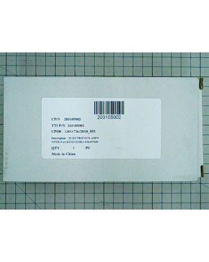 Electronics Assembly M18 CHPX(27) 203105002 MWK