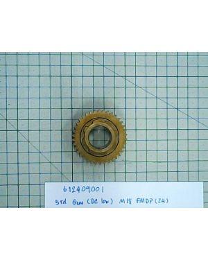 3rd Gear (DC Low) M18 FMDP(24) 612409001 MWK