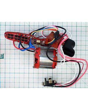 Switch Assembly M12 CH(70) 202547001 MWK
