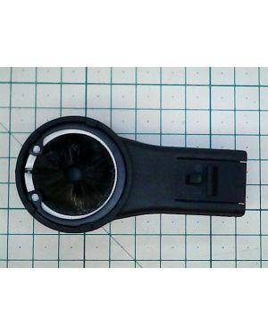 Nozzle Top Assembly M12 DE(1) 202354001 MWK
