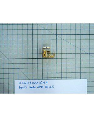 Brush Holder AG10-100(55) 036020001044 MWK