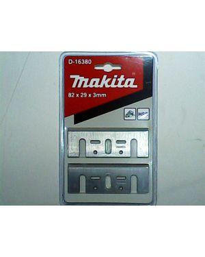 ใบมีด MT110X(1100) D-16380 D-16346 Makita