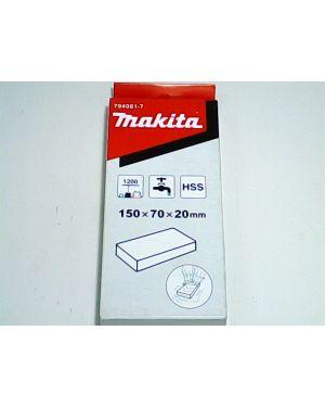 หินลับใบมีด 1100/1600 794061-7 Makita