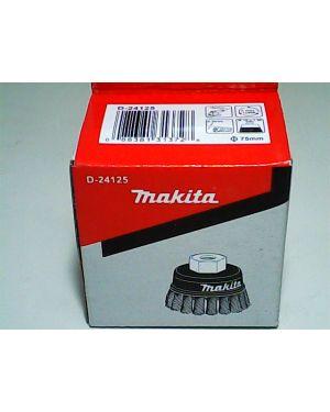แปรงลวดถักเปีย75mm 9500NB D-24125 Makita