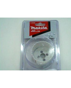 """โฮลซอว์ เจาะไม้/เหล็ก/พลาสติก 2 3/8"""" D-25688 Makita"""