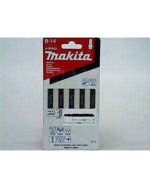 ใบจิ๊กซอว์ตัดไม้ ดาบ B-14 5Pcs A-85662 Makita