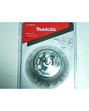 แปรงลวดถ้วยมีแกน 50mm TT D-39914 Makita