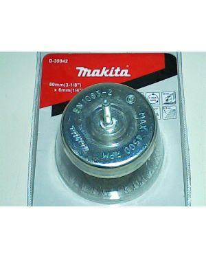แปรงลวดถ้วยมีแกน 80mm TT D-39942 Makita