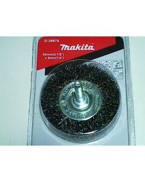 แปรงลวดล้อมีแกน 63mm TT D-39970 Makita