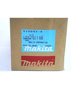 ทุ่นไฟฟ้า 5402 510093-4 Makita