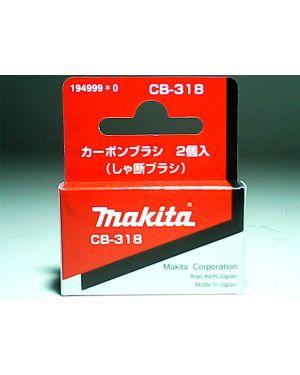 ถ่าน CB318 194999-0 Makita