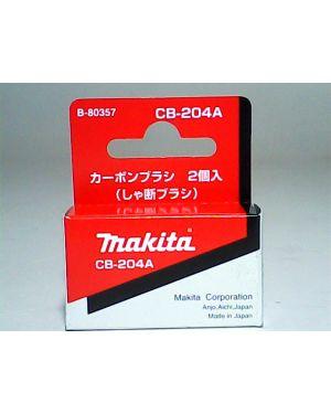 ถ่าน CB204A CB201 CB202 CB204 Makita