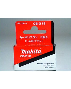 ถ่าน CB218 GA7060 GA9060 Makita