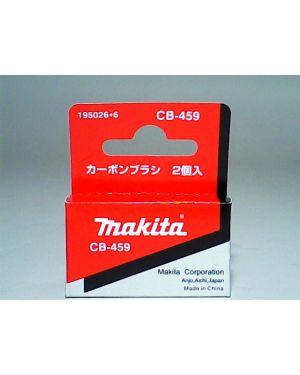 ถ่าน CB-459 Makita