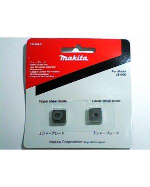 ปากกรรไกร JS1600(402) JS1602 191383-0 Makita
