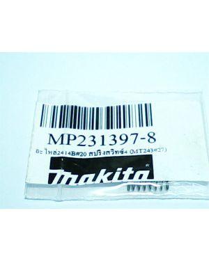 สปริงสวิทซ์ 4 2414B(20) MT243(27) 231397-8 Makita