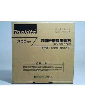 Grinding Wheel 1000Grit 9820 A-24614 Makita
