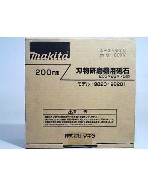 Grinding Wheel 60Grit 9820 A-24620 Makita