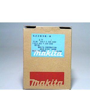 ฟิลคอยล์ 9015B 9016B 522838-8 Makita